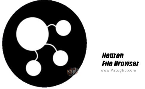 دانلود Neuron : File Browser برای اندروید
