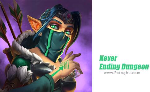 دانلود Never Ending Dungeon برای اندروید