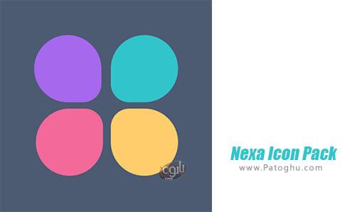 دانلود Nexa Icon Pack برای اندروید