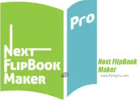 دانلود Next FlipBook Maker برای ویندوز