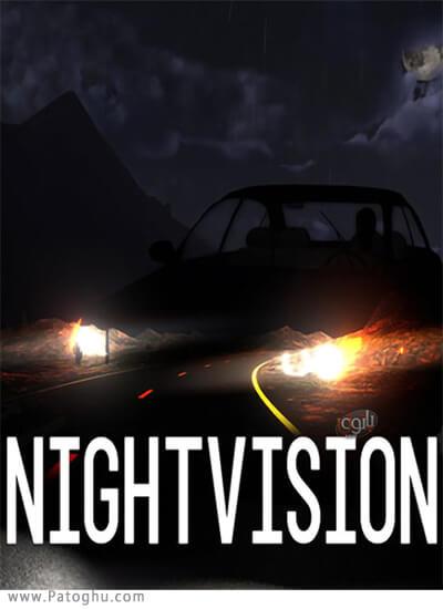 دانلود Nightvision برای ویندوز