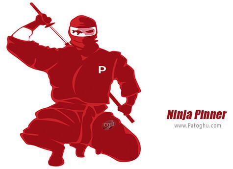 دانلود Ninja Pinner برای ویندوز