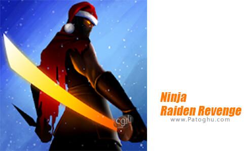 دانلود Ninja Raiden Revenge برای اندروید