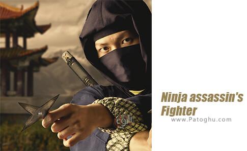 دانلود Ninja assassins Fighter برای اندروید