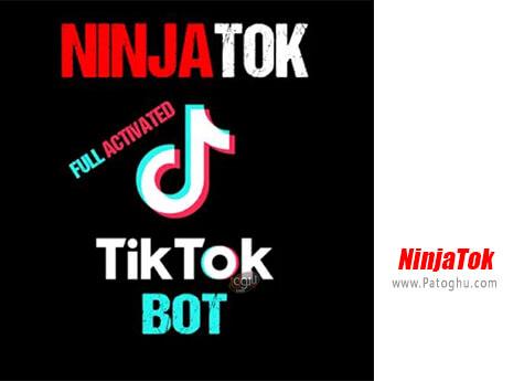 دانلود NinjaTok برای ویندوز