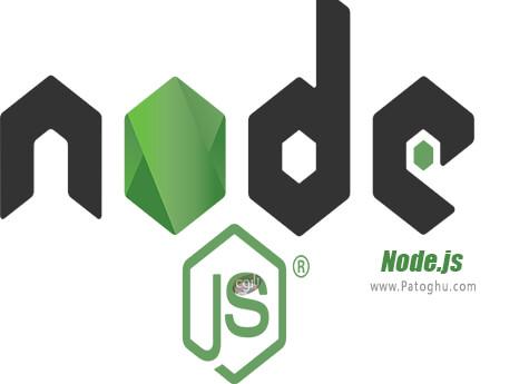 دانلود Node.js برای ویندوز