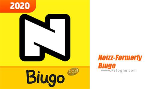 دانلود Noizz Formerly Biugo برای اندروید