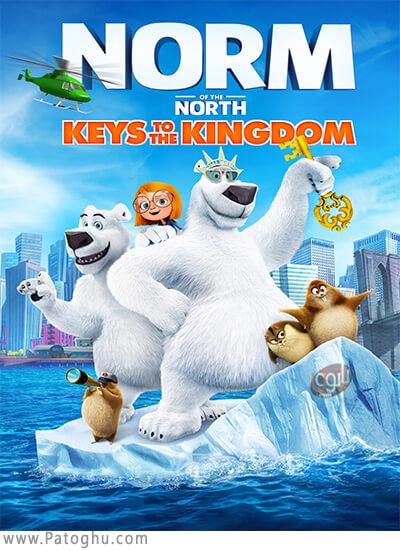 دانلود انیمیشن Norm of the North