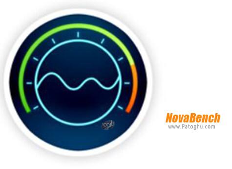 دانلود NovaBench برای ویندوز