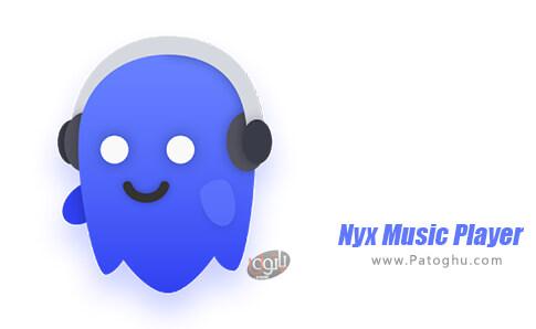 دانلود Nyx Music Player برای اندروید