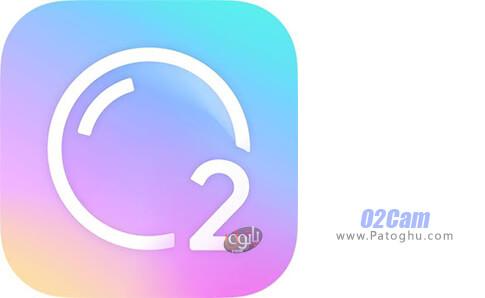 دانلود O2Cam برای اندروید