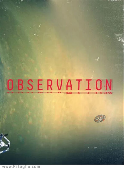 دانلود Observation برای ویندوز