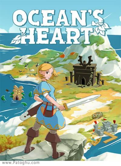 دانلود Oceans Heart برای ویندوز