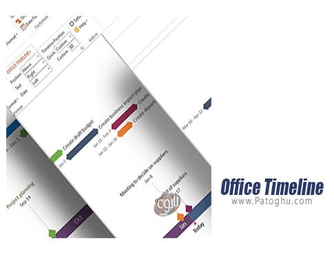دانلود Office Timeline برای ویندوز