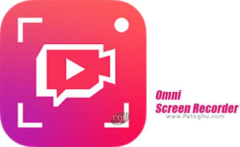 دانلود Omni Screen Recorder برای اندروید