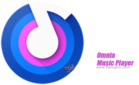 دانلود Omnia Music Player برای اندروید