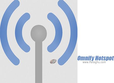 دانلود Omnify Hotspot برای ویندوز