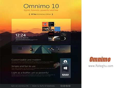 دانلود Omnimo برای ویندوز
