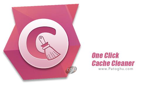 دانلود One Click Cache Cleaner برای اندروید