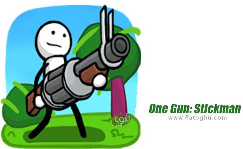 دانلود One Gun Stickman برای اندروید
