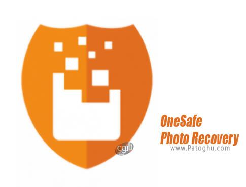 دانلود OneSafe Photo Recovery برای ویندوز
