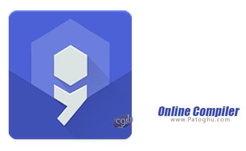 دانلود Online Compiler برای اندروید