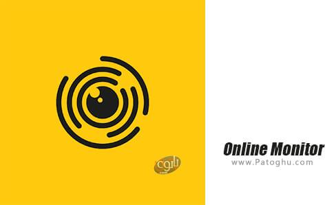 دانلود Online Monitor برای اندروید