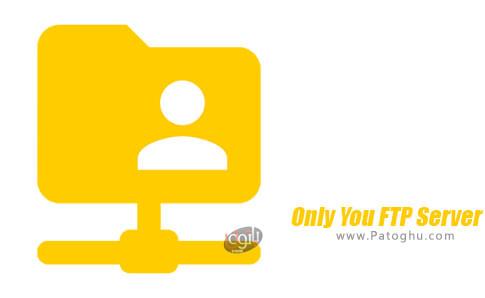 دانلود Only You FTP Server برای اندروید