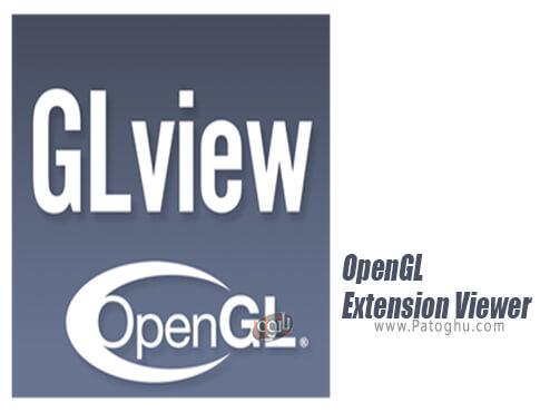 دانلود OpenGL Extension Viewer برای ویندوز