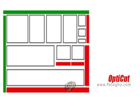 دانلود OptiCut برای ویندوز