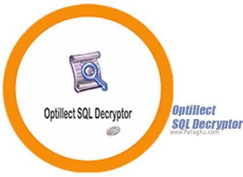 دانلود Optillect SQL Decryptor برای ویندوز