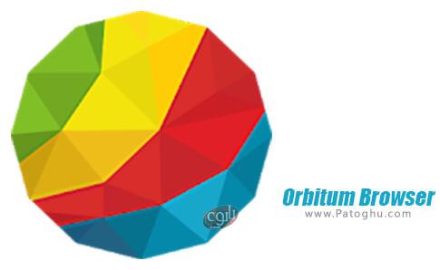 دانلود Orbitum Browser برای اندروید