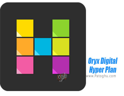 دانلود Oryx Digital Hyper Plan برای ویندوز