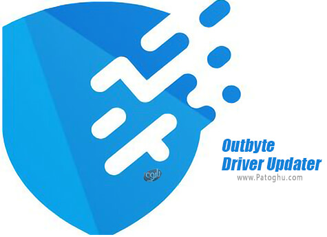 دانلود Outbyte Driver Updater برای ویندوز