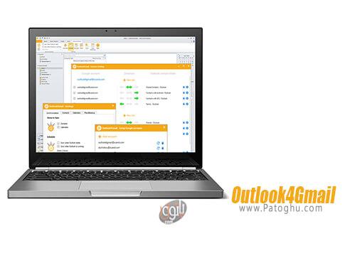 دانلود Outlook4Gmail برای ویندوز