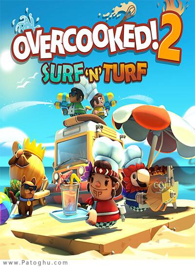 دانلود Overcooked! 2 برای ویندوز