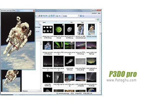 دانلود P3DO pro برای اندروید