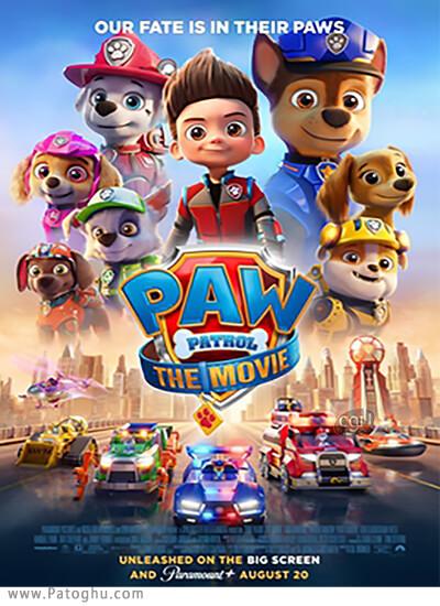 دانلود انیمیشن PAW Patrol The Movie
