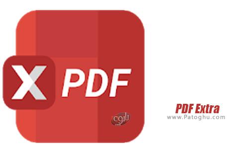 دانلود PDF Extra برای اندروید