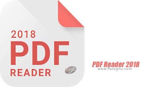 دانلود PDF Reader 2018 برای اندروید