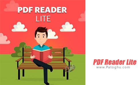 دانلود PDF Reader Lite برای اندروید