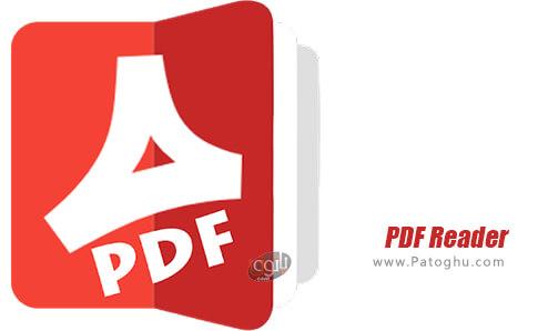 دانلود PDF Reader برای اندروید
