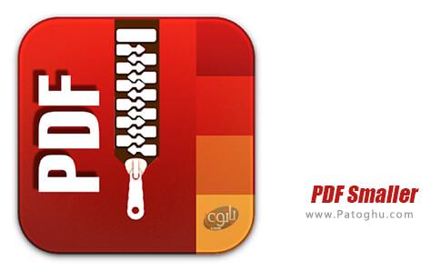 دانلود PDF Smaller برای اندروید