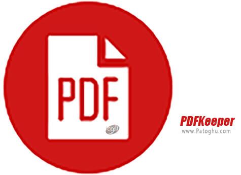دانلود PDFKeeper برای ویندوز