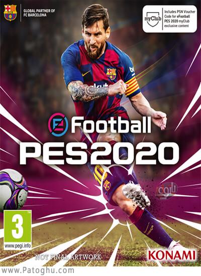 دانلود PES 2020 برای ویندوز