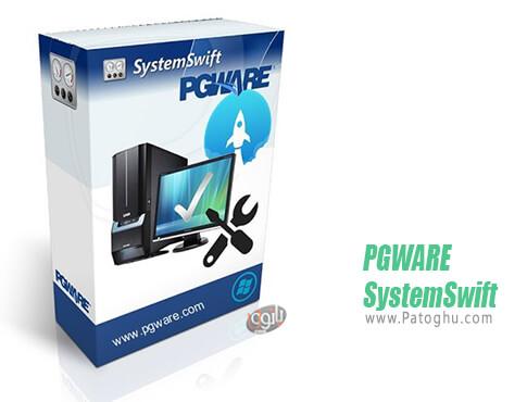 دانلود PGWARE SystemSwift برای ویندوز