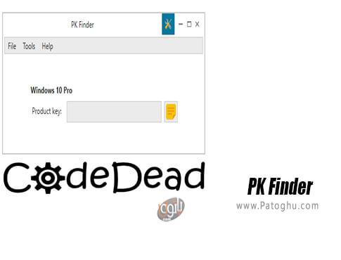 دانلود PK Finder برای ویندوز