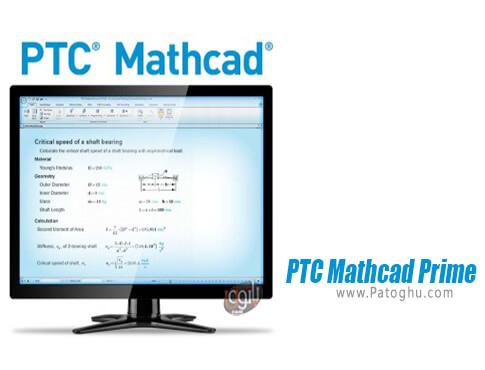 دانلود PTC Mathcad Prime برای ویندوز