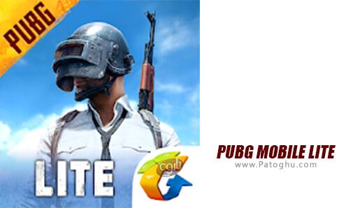 دانلود PUBG MOBILE LITE برای اندروید
