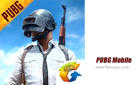 دانلود PUBG Mobile برای اندروید